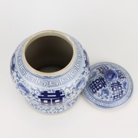 Pot à Gingembre Chinois Bleu Blanc Porcelaine Double Bonheur D23xH32cm