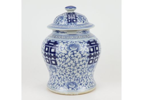 Fine Asianliving Chinese Gemberpot Blauw Wit Dubbele Blijdschap D27xH37cm