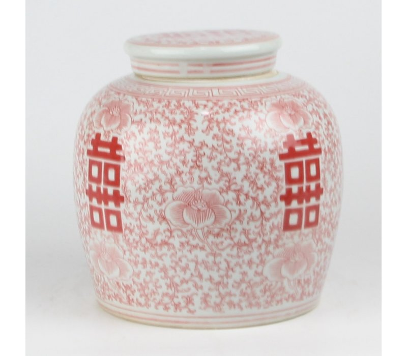 Chinese Gemberpot Rood Wit Dubbele Blijdschap D23xH23cm