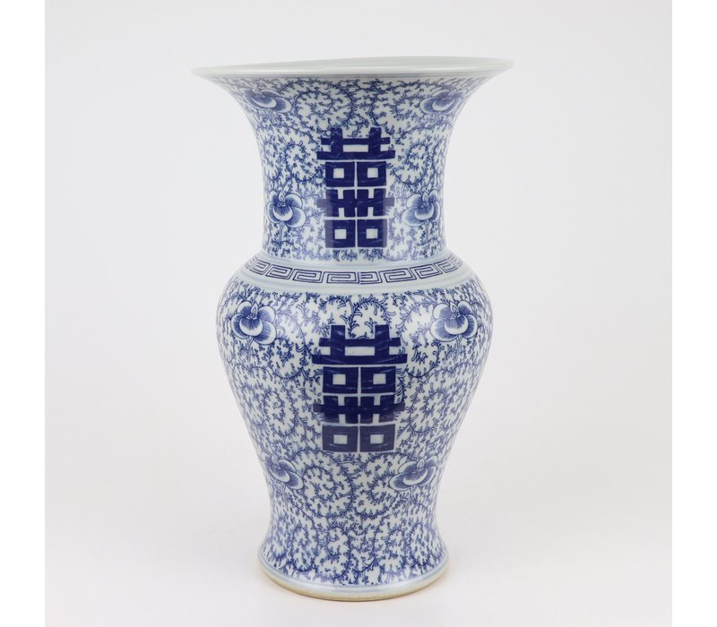 Chinese Vaas Blauw Wit Dubbele Blijdschap D21xH35cm