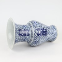 Chinese Vase Blue White Double Happiness D21xH35cm
