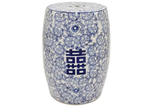 Fine Asianliving Ceramic Garden Stool Blue White Double Happiness D33xH45cm