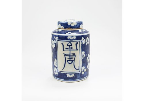 Fine Asianliving Chinese Gemberpot Blauw Wit Porselein Langleven D12xH18cm