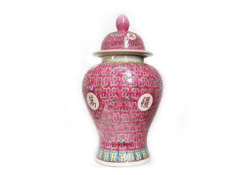 Fine Asianliving Chinese Ginger Jar Rose Porcelain Handpainted Mun Shou Longevity D20xH35cm