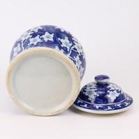 Chinese Gemberpot Blauw Wit Bloesems D18xH24cm