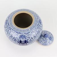 Chinese Gemberpot Blauw Wit Porselein Dubbele Blijdschap D22xH22cm
