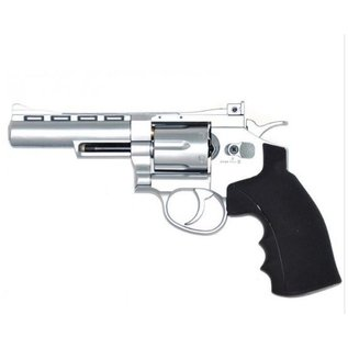 HFC HFC Co2 Revolver 4inch (Full Metal) (Silver)