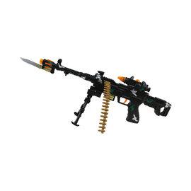 Kombat Submachine Toy Gun (Thunder Fire)(2728)