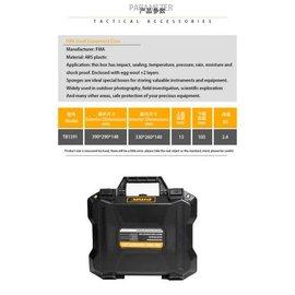 FMA Vault Equipment Case - Black