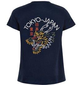 The New Uri T-Shirt