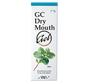 GC Dry Mouth Gel Mint - 35 ml