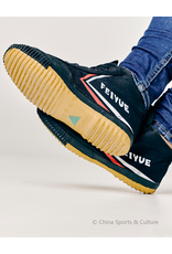 Feiyue Feiyue Kung Fu High Top - Zwart
