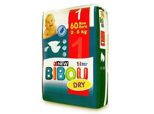 Broekluier voor baby 2-5 kg