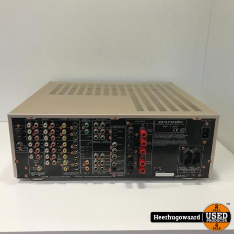 Marantz SR7000 5.1 AV Receiver in Nette Staat