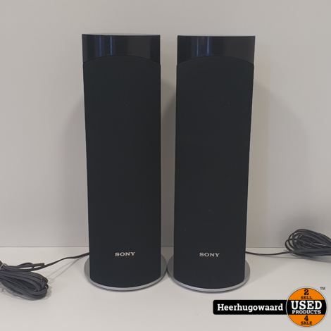 Sony SA-WSL600 Subwoofer 70W incl. SS-TSL600 Speakers