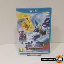 Nintendo Wii U Game: Pokken Tournament