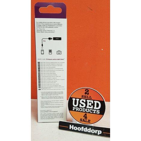 Philips USB-powerbank DLP2605U/10 | Nieuw in doos Met garantie