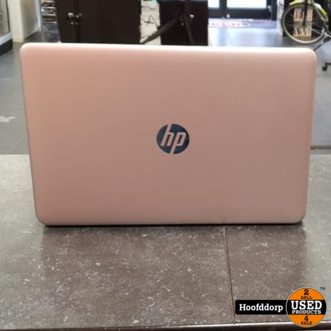 HP Probook 470 G4 7th i5 8GB Ram 256GB SSD