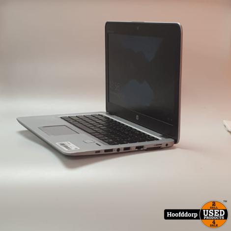 HP Elitebook 820 G3 i5 8GB RAM 512GB SSD | Nette staat