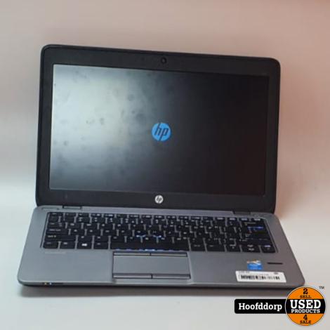 HP Elitebook 820 G2 i5 8GB RAM 256GB SSD | Redelijke staat