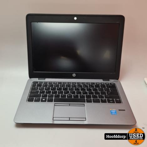 HP Elitebook 820 G2 i5 12GB/256GB Win 10 Pro