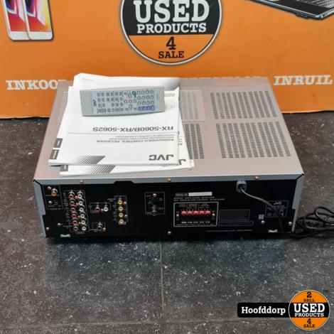 JVC RX-5062 Audio/video receiver