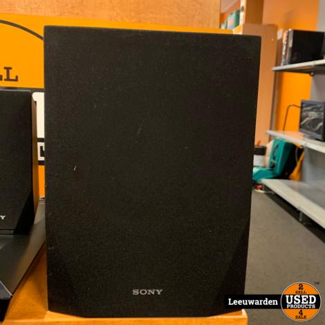 Sony BDV E2100 | Home Cinema Set