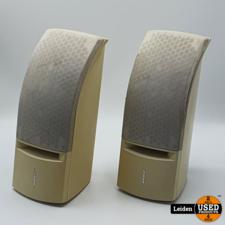 bose Bose 161 Luidsprekers (Set prijs)