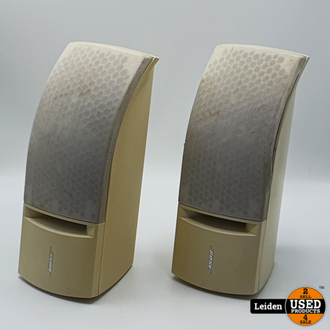 Bose 161 Luidsprekers (Set prijs)