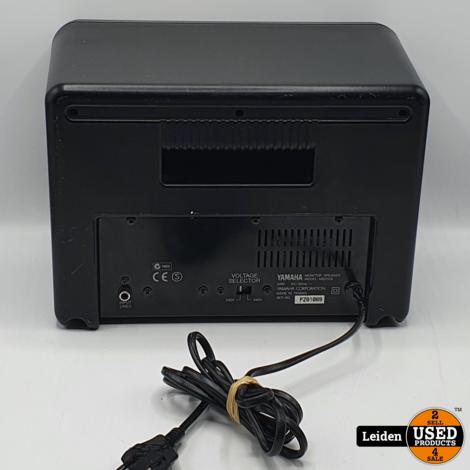 Yamaha MS202 II Monitor Luidspreker
