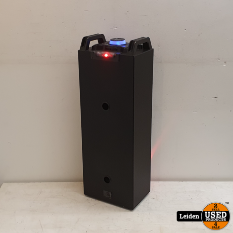Pulsar party bluetooth speaker