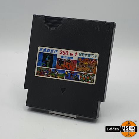 Nintendo 260 in 1 (NES)