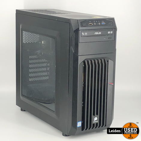 Corsair Zelfbouw Game PC - I3 (6th gen)   128GB SSD   8GB