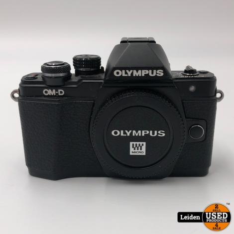 Olympus OM-D E-M10 Mark II - Zwart + Sigma 30mm F2.8 DN Lens