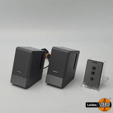 Bose Bose Computer MusicMonitor - Zilver