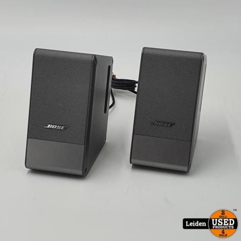 Bose Computer MusicMonitor - Zilver