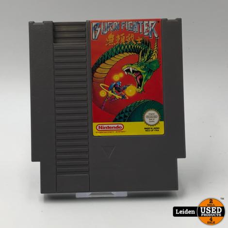 Burai Fighter (NES)