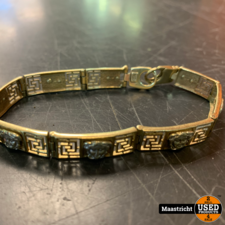 Versace gouden armband, 14 karaat, 22,1 gram