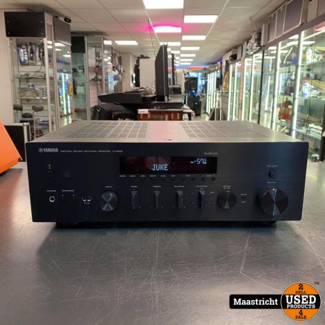 bijna nieuwe YAMAHA netwerk receiver RN-602 \ met bon van juli 2020