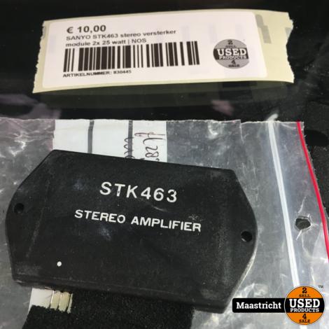 SANYO STK463 stereo versterker module 2x 25 watt | NOS