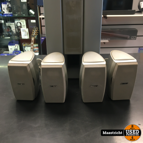 SONY SA-WMS525 Subwoofer 120 watt, incl. 5 speakers SS-MS525