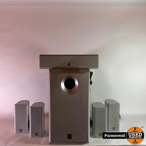 Yamaha SW-P130 Speakerset + Subwoofer