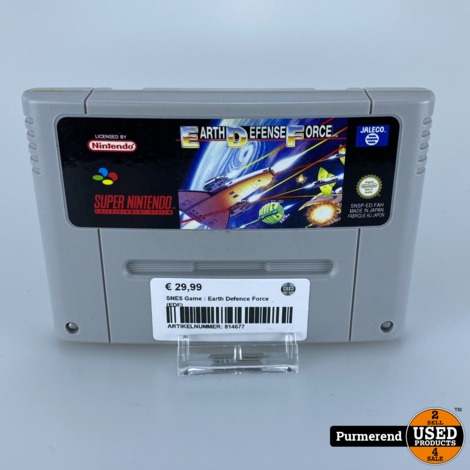 SNES Game : Earth Defence Force (EDF)