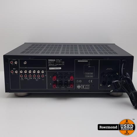 Yamaha AX492 Stereo Versterker || Nette staat