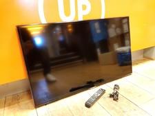 Samsung UE40ES5500 LED Smart // Geen Youtube