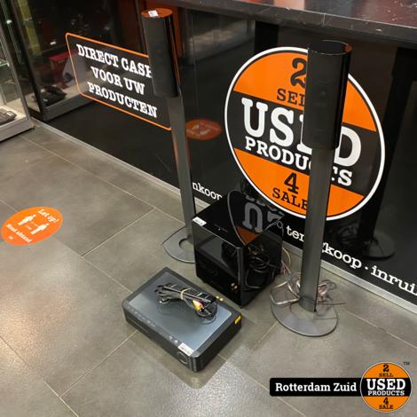 Harman Kardon BDS 2 + 2x speakers + Sub || in nette staat met garantie ||