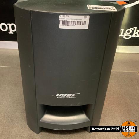Bose AV3-2-1 Media Center series | Complete set | Met garantie