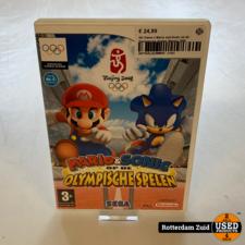 Wii Game || Mario and Sonic op de Olympische Spelen Beijing 2008