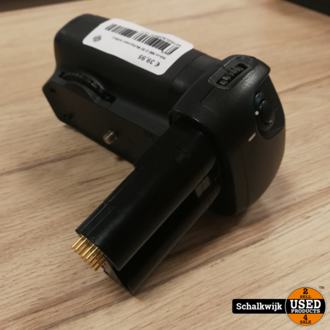 Nikon MB D 80 Multipower battery pack
