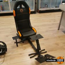 Gaming Stoel Qware RS500   Garantie 10-10-2022